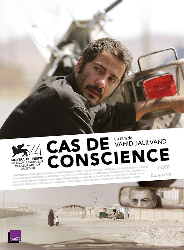 affiche_cas_de_conscience_damned_films